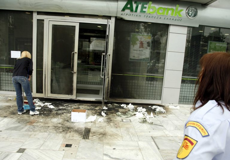 Έκρηξη στην Αγροτική Τράπεζα στα Πετράλωνα | Newsit.gr