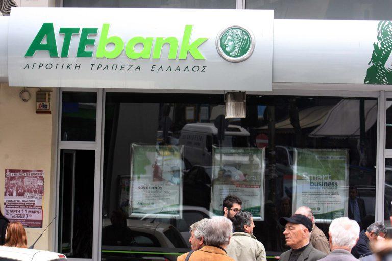 Έχουν χάσει το μέτρημα από τις απανωτές ληστείες  στην Αγροτική στις Λιβανάτες | Newsit.gr