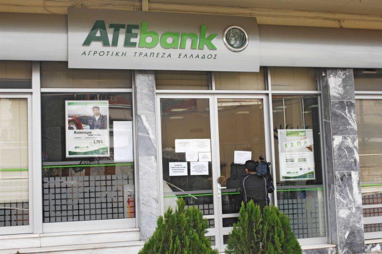 Ναύπακτος: Ληστεία με καλάσνικοφ σε τράπεζα! | Newsit.gr