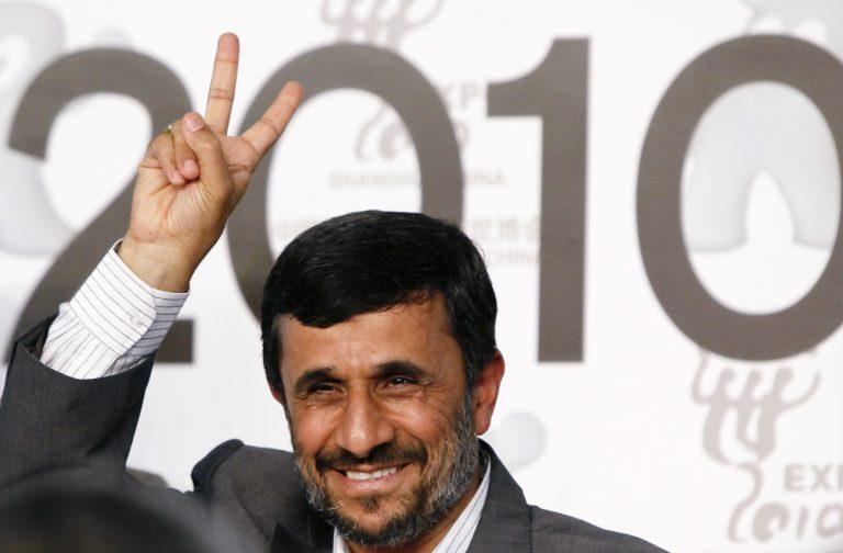Δεκάδες συλλήψεις στην πρώτη επέτειο της επανεκλογής Αχμαντινετζάντ   Newsit.gr