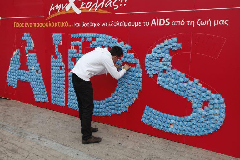 Εγκρίθηκε το φάρμακο Truvada για την πρόληψη του AIDS | Newsit.gr
