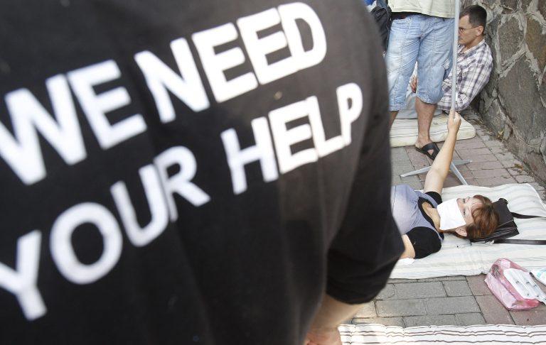 Στον «αέρα» προσωπικά δεδομένα ασθενών με Aids! | Newsit.gr