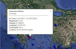 Σεισμός κοντά στην Αίγινα