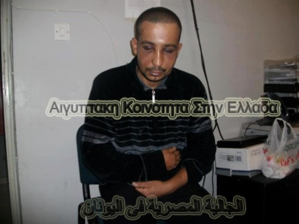 «Λουκέτο» στο φούρνο όπου κακοποιήθηκε ο Αιγύπτιος – ΒΙΝΤΕΟ   Newsit.gr