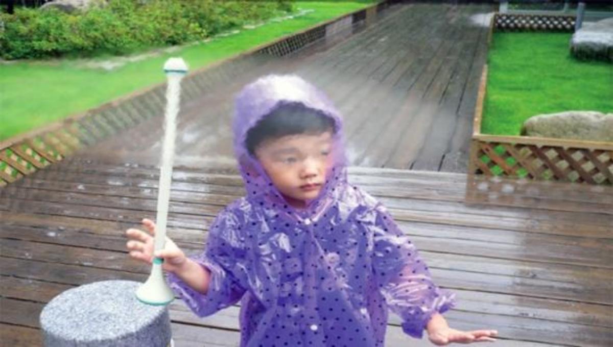 Αυτή είναι η αόρατη ομπρέλα! | Newsit.gr