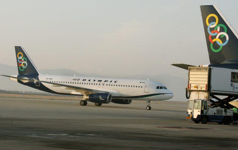 Λαχτάρισαν οι επιβάτες της πτήσης της ΟΑ για Μύκονο! | Newsit.gr