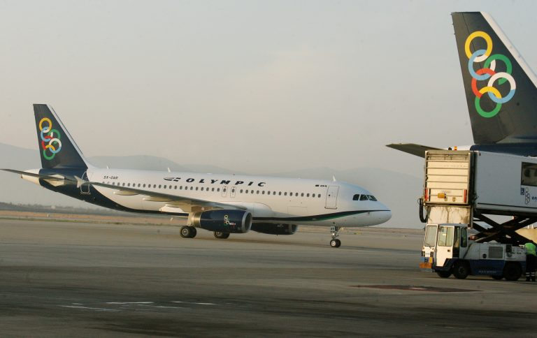 Olympic Air: Ματαιώσεις πτήσεων την Τετάρτη λόγω στάσης εργασίας | Newsit.gr