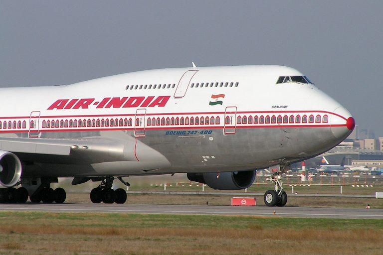 Αναβολή στη δίκη για την επίθεση στην Air India | Newsit.gr
