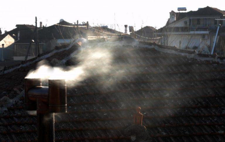 Λάρισα: Σε συνηθισμένα επίπεδα η αιθαλομίχλη   Newsit.gr