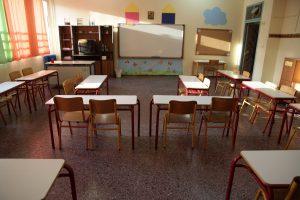 Κομισιόν: Η «γύμνια» της ελληνικής εκπαίδευσης – Αποκαλυπτική έκθεση