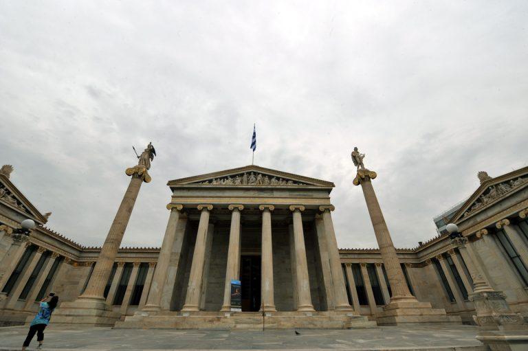 Ο Αντώνης Κουνάδης αντιπρόεδρος της Ακαδημίας Αθηνών για το 2017 | Newsit.gr