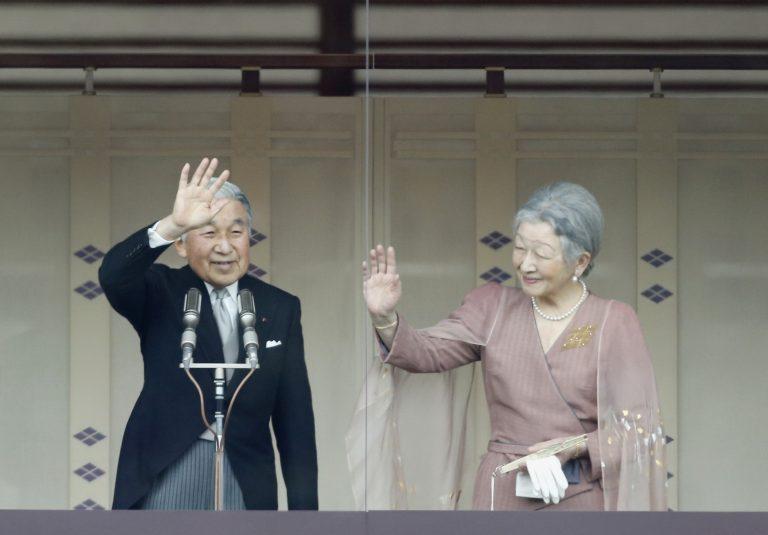 79 κεράκια σβήνει σήμερα ο αυτοκράτορας Ακιχίτο | Newsit.gr