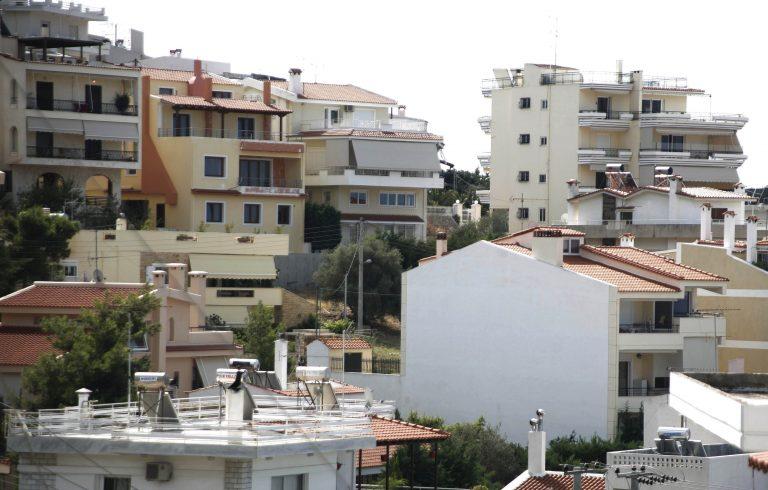ΘΕΜΑ NEWSIT: Κάθετη πτώση στις τιμές ακινήτων. | Newsit.gr