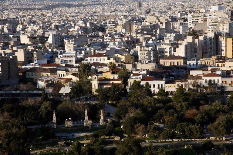 Νομοσχέδιο για την ενεργειακή απόδοση των κτιρίων | Newsit.gr