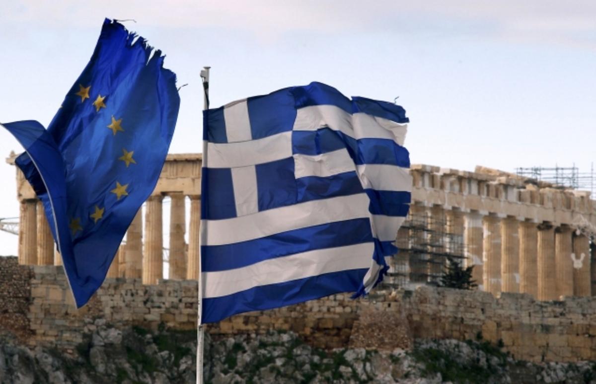 EKT: Κανένα σχέδιο εξόδου της Ελλάδας από το ευρώ | Newsit.gr