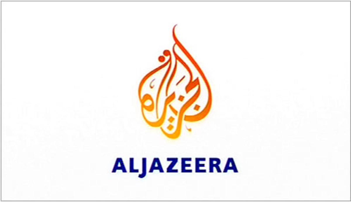 Αλ Τζαζίρα: Έκοψαν το σήμα του στην Αίγυπτο και απειλεί με μηνύσεις | Newsit.gr