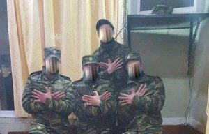 ΕΔΕ για το περιστατικό της φωτογραφίας με το σήμα του αλβανικού αετού