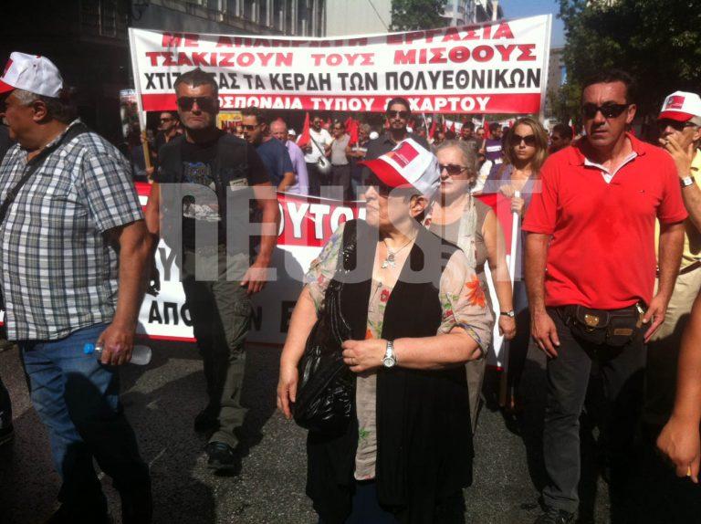 Παπαρήγα: Κοροϊδεύουν ασύστολα τον λαό! | Newsit.gr