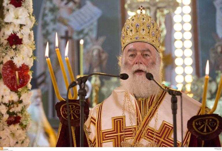 Πατριάρχης Αλεξανδρείας: »Δεν περίμενα να δω καταστάσεις Αφρικής στην Ελλάδα» | Newsit.gr