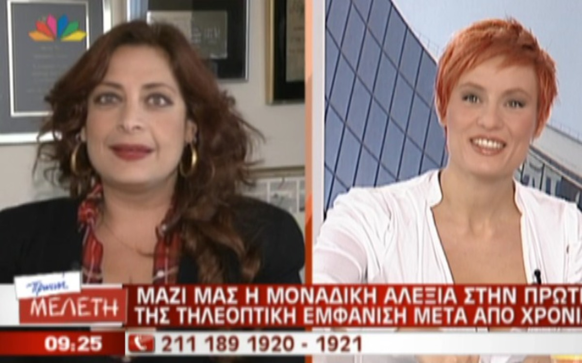 Ο μακροσκελής πρόλογος της Ελεονώρας συγκίνησε την Αλέξια | Newsit.gr