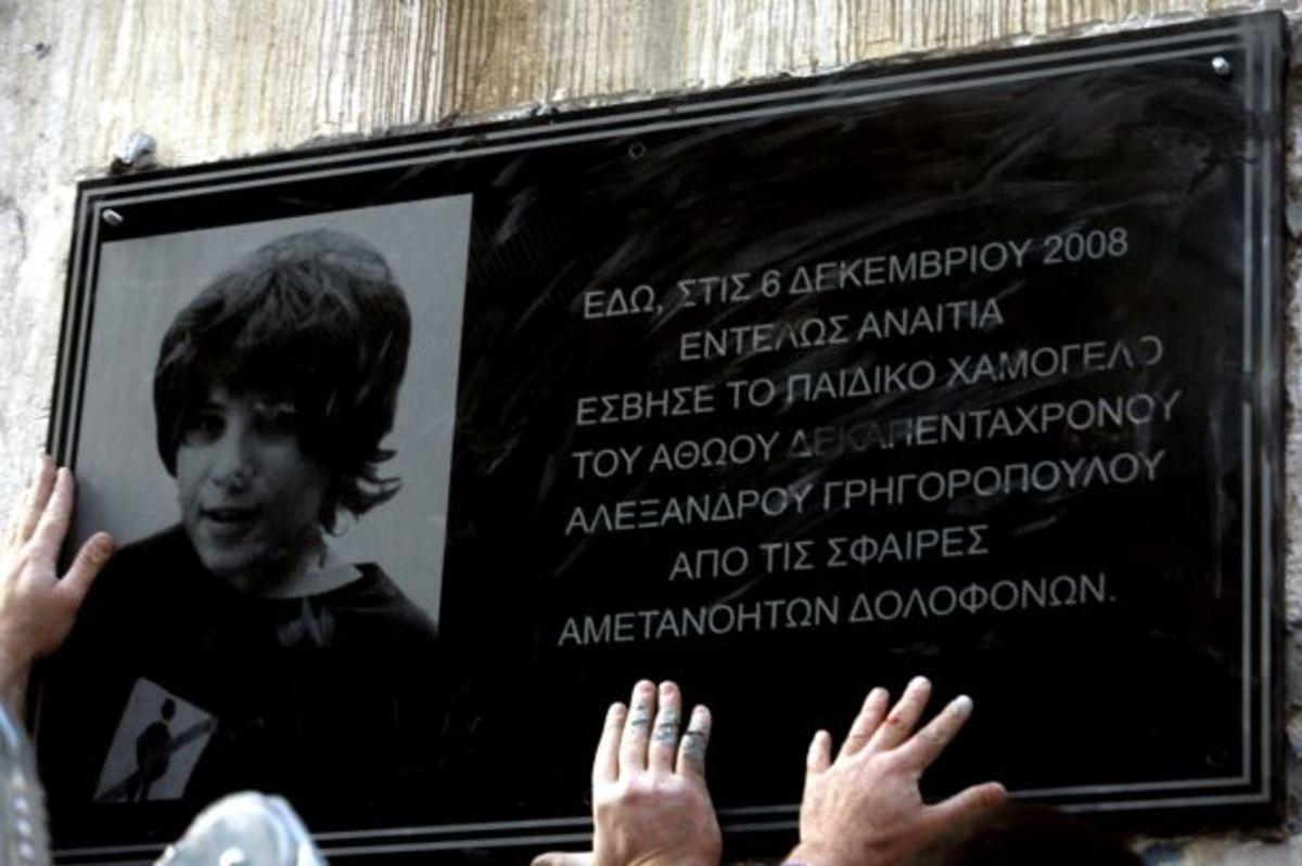 Πληρώνεται ακόμα από το Δημόσιο ο δολοφόνος του Γρηγορόπουλου | Newsit.gr