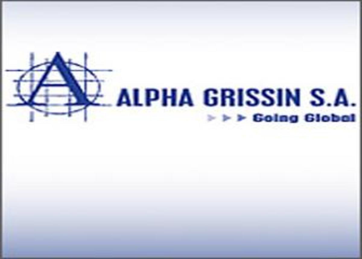 «Παίζει» άμυνα η Αλφα Γκρίσιν | Newsit.gr