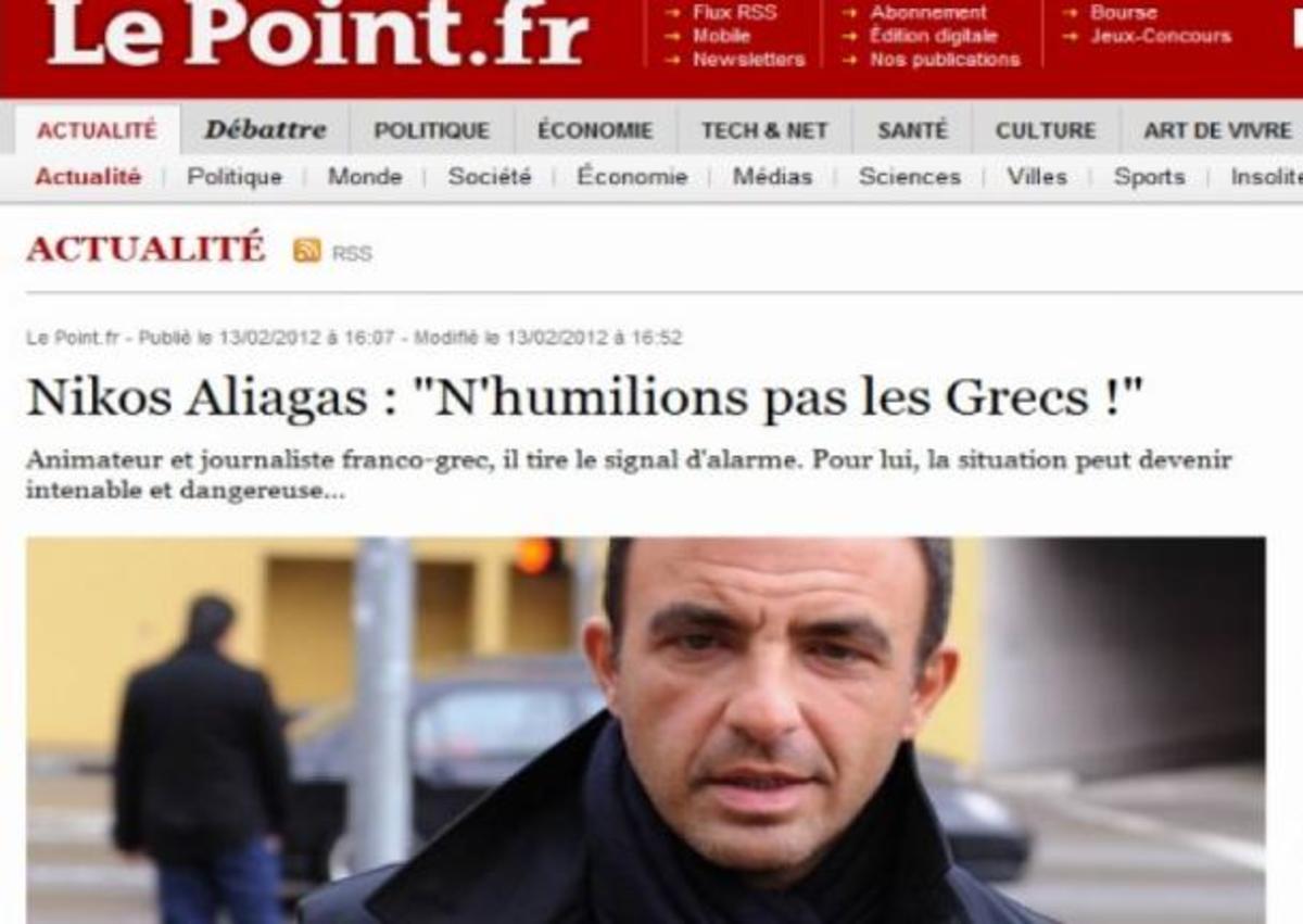 Νίκος Αλιάγας «Μην ταπεινώνουμε τους Έλληνες»!   Newsit.gr