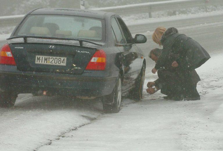 Οδηγίες για τον παγετό – Ποιοί δρόμοι θα είναι επικίνδυνοι τις επόμενες ημέρες   Newsit.gr
