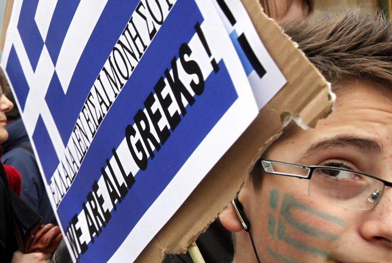 Στο… πόδι η Ρώμη για την Ελλάδα! – «Να σώσουμε την Ελλάδα για να σώσουμε την Ευρώπη» | Newsit.gr