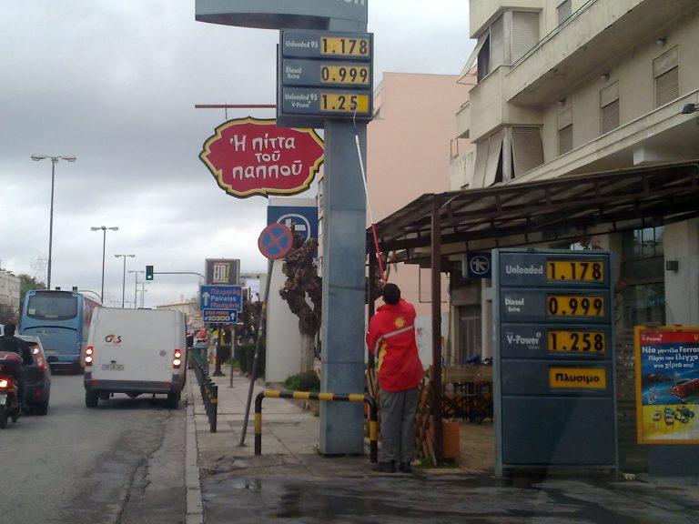 ΘΕΜΑ NEWSIT: Εκτοξεύθηκαν οι τιμές στα καύσιμα | Newsit.gr