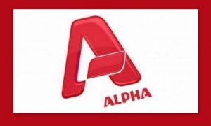 Ο ALPHA ενεργοποιεί την πρωινή ζώνη