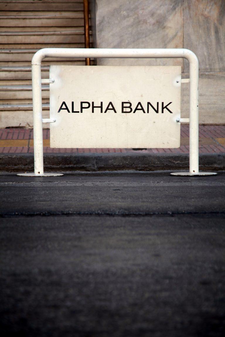 Θετικές εκτιμήσεις για τον ελληνικό τουρισμό, σύμφωνα με την Alpha Bank | Newsit.gr