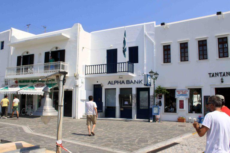 «Λεφτά πελατών δεν παίρνουμε» είπαν οι ληστές της Πάρου | Newsit.gr