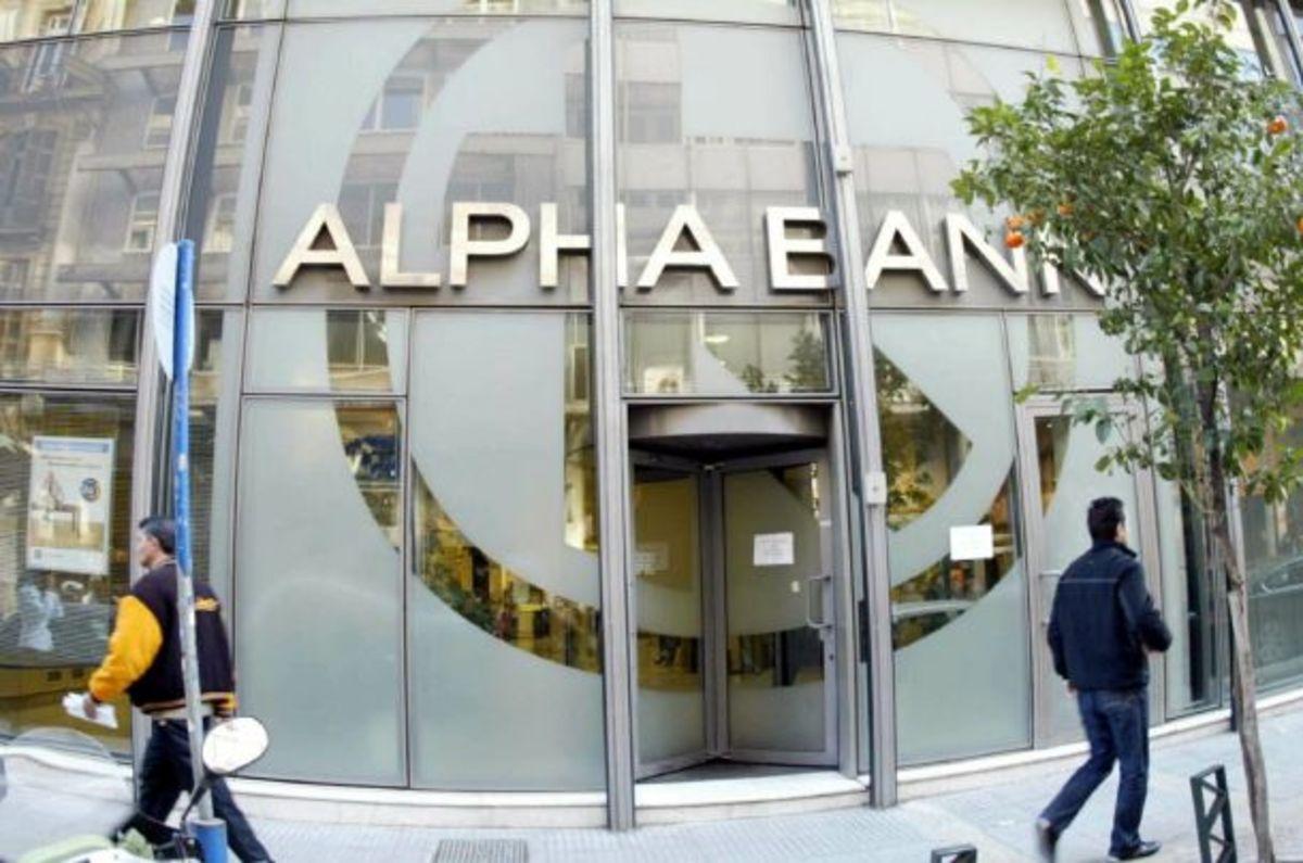 Αιχμές Alpha Bank κατά τρόικας και κυβέρνησης | Newsit.gr