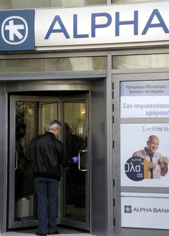 Ζάκυνθος: Ακόμα μία ένοπλη ληστεία   Newsit.gr