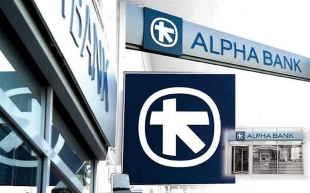 Στην Alpha Bank δίνουν οι Γάλλοι την Εμπορική Τράπεζα | Newsit.gr