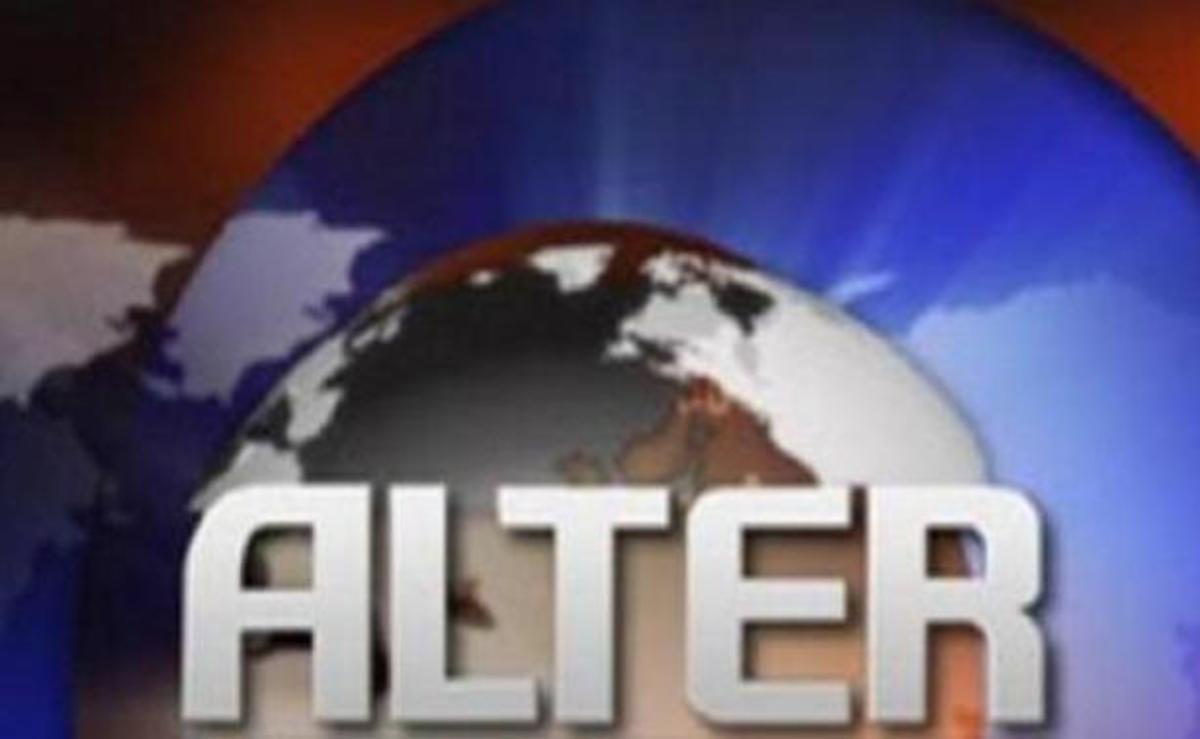 Προς αναστολή η επίσχεση εργασίας των τεχνικών στο Alter | Newsit.gr