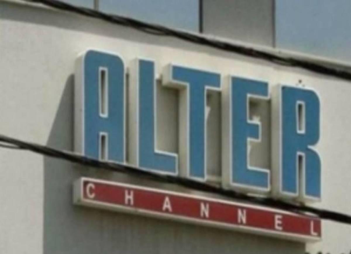 Συνέλαβαν για χρέη στο Δημόσιο διευθυντικό στέλεχος του Alter | Newsit.gr