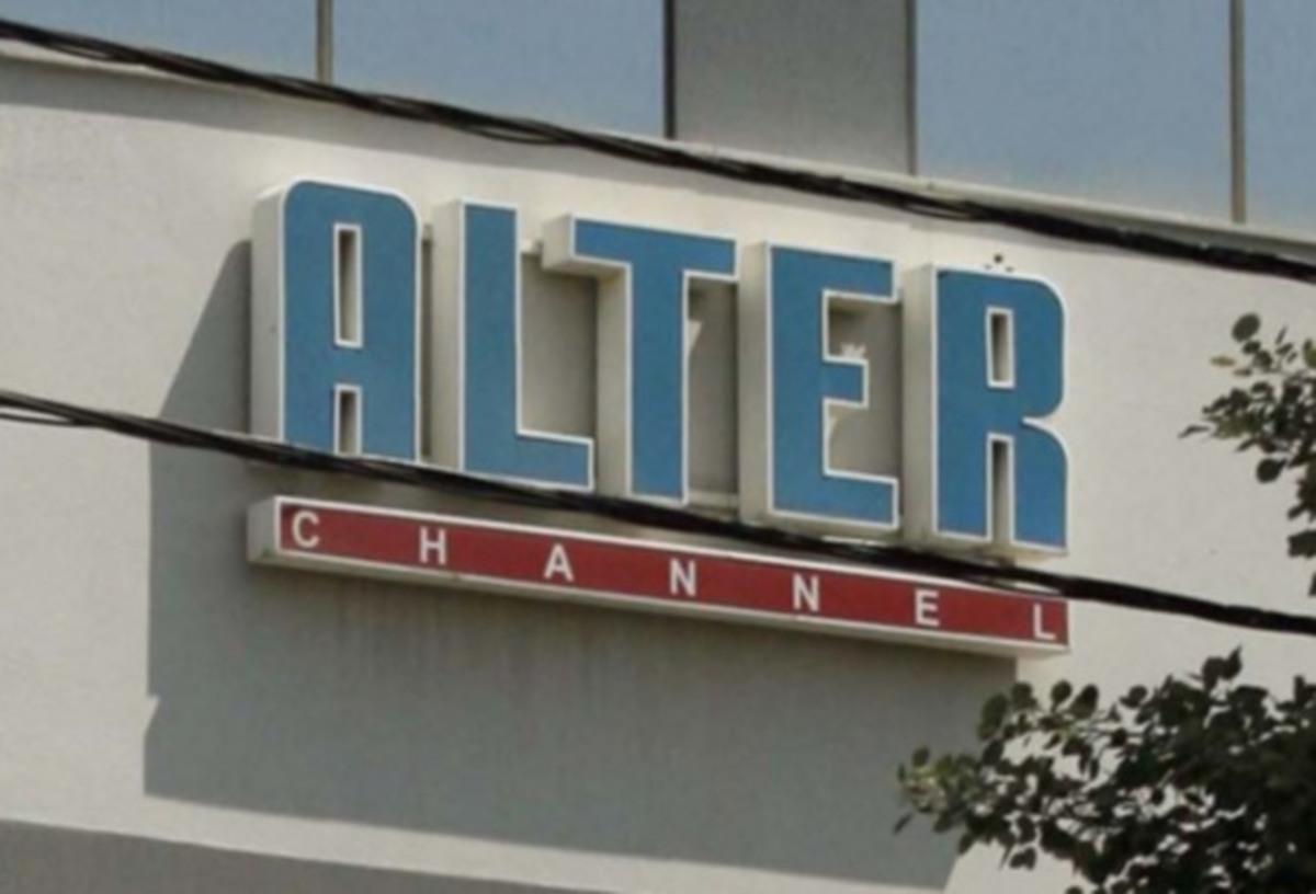 24ωρη απεργία στο Alter τη Δευτέρα- Αναβάλλεται η πρεμιέρα του νέου προγράμματος! | Newsit.gr