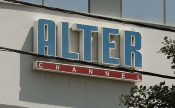 Παίζονται όλα για το μέλλον του Alter | Newsit.gr