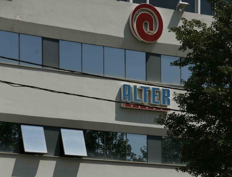 Απολύσεις στο Alter   Newsit.gr
