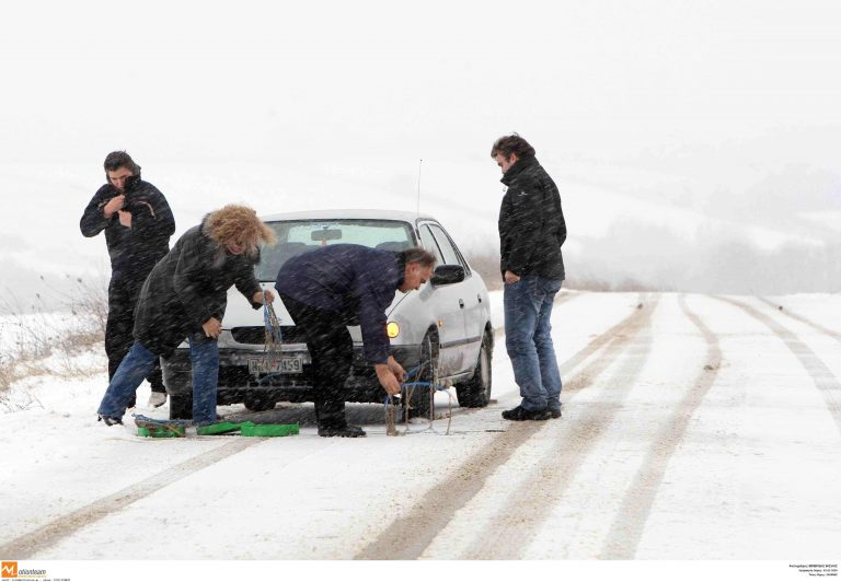 Τσουχτερό κρύο στη Βόρεια Ελλάδα | Newsit.gr