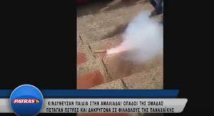 Σοβαρά επεισόδια στο γήπεδο της Αμαλιάδας – Πετούσαν πέτρες και φωτοβολίδες [vid]