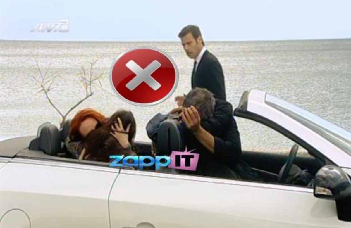 Καυτά φιλιά μεταξύ ανδρών στο Αμάρτημα της μητρός μου!   Newsit.gr