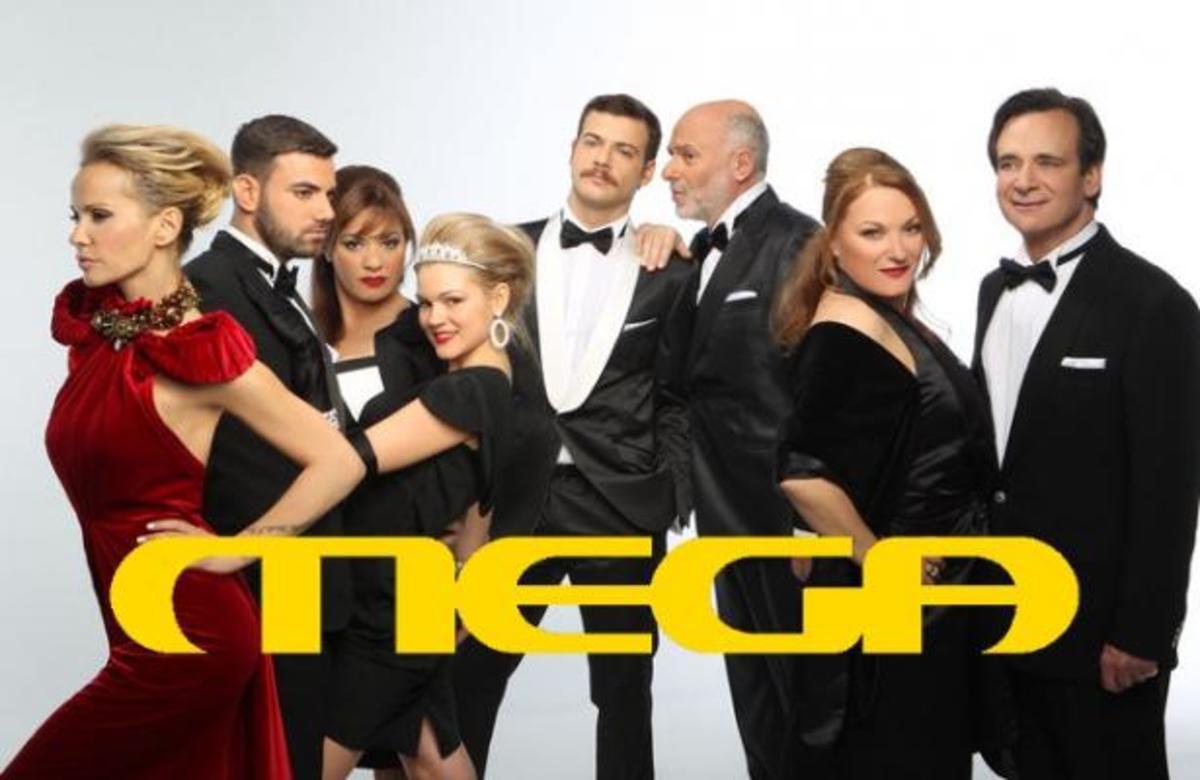Πως θα χτυπήσει το Mega την πρεμιέρα της σειράς Το αμάρτημα της μητρός μου; | Newsit.gr