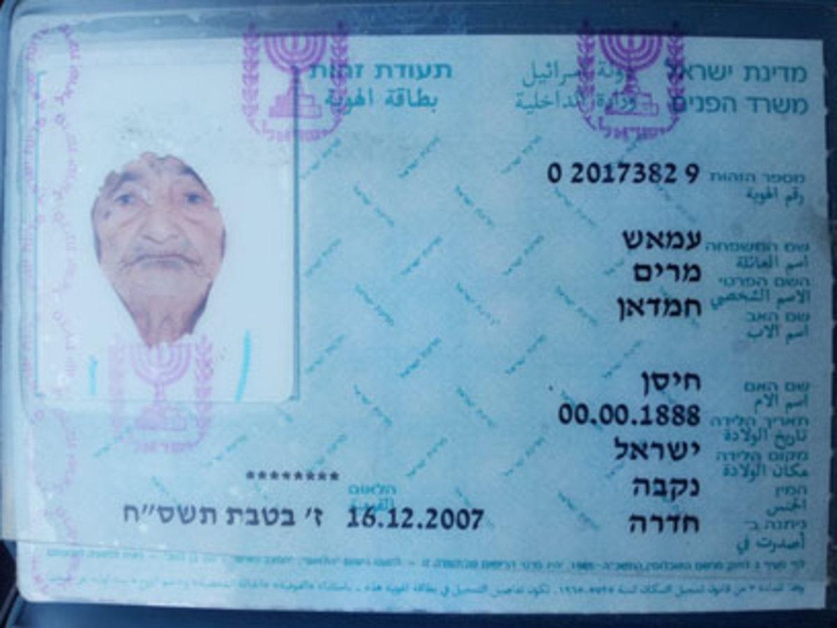 Πέθανε σε ηλικία 124 χρόνων!   Newsit.gr