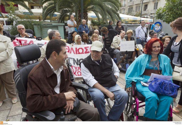 Θεσσαλονίκη: ΑμεΑ στους δρόμους για το επίδομα – ΦΩΤΟ | Newsit.gr