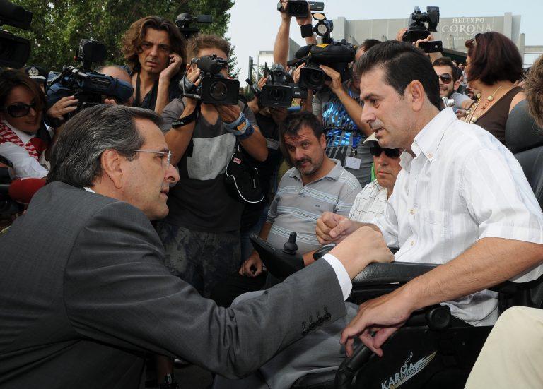 Κραυγή αγωνίας από τα ΑμΕΑ στον πρωθυπουργό: «Μη μας κόψετε τα επιδόματα» – Φωτό και Video   Newsit.gr