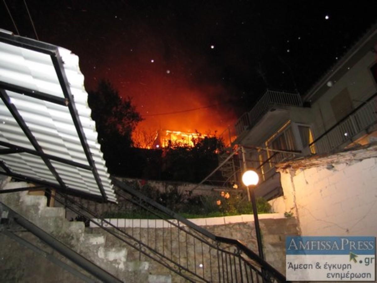 Άμφισσα: Πανικός από μεγάλη φωτιά σε σπίτι!   Newsit.gr
