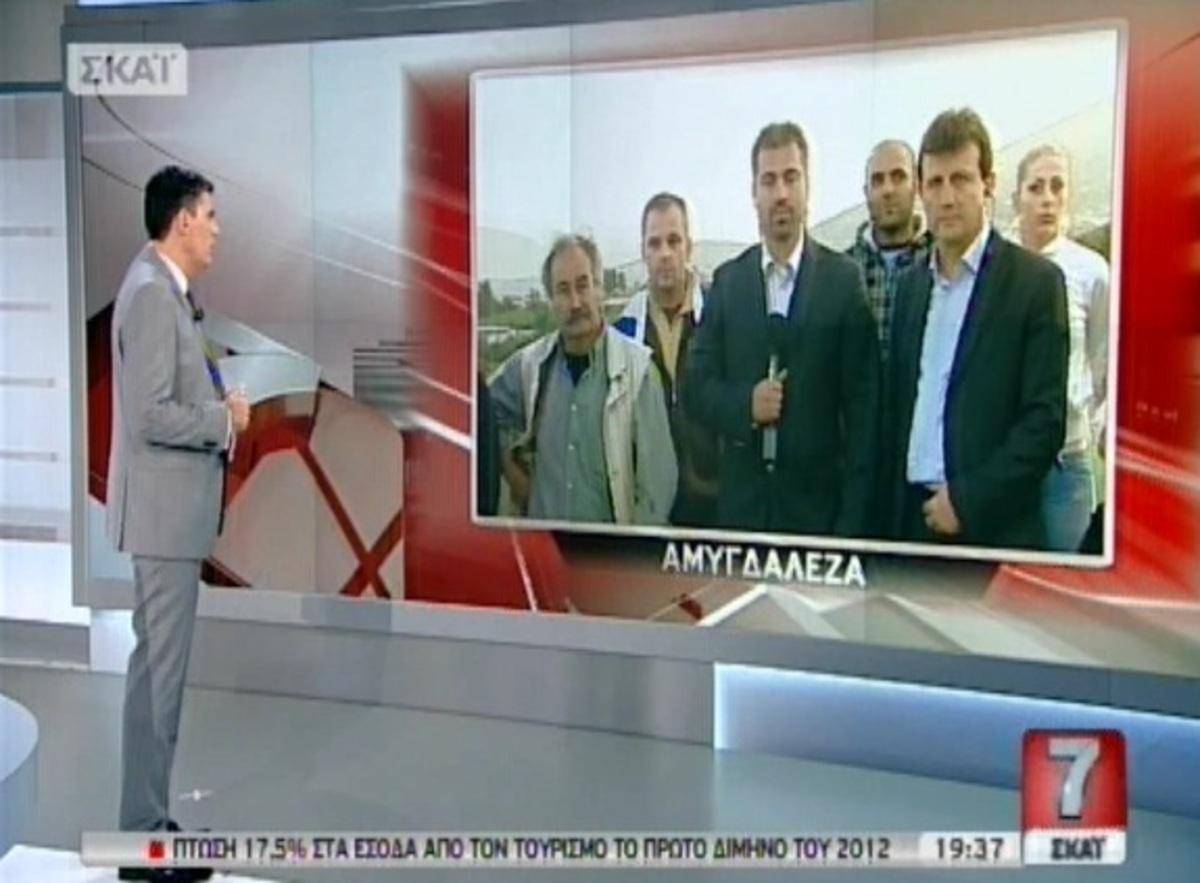«Ετοιμοπόλεμοι» οι κάτοικοι της Αμυγδαλέζας για το κέντρο κράτησης μεταναστών   Newsit.gr
